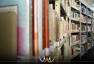 bibliotecas de bauru