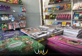 Feira do Livro em Bauru começa hoje (23) com atrações noturnas e atividades para todas as idades