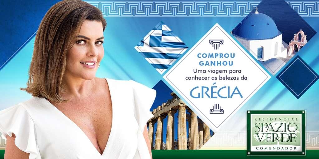 spazio verde grécia