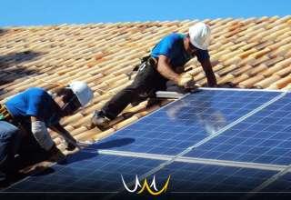 energia solar bauru
