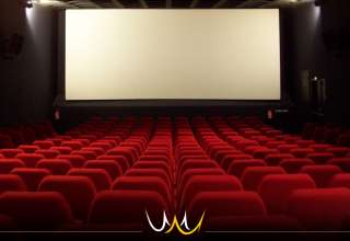 poltrona de cinema