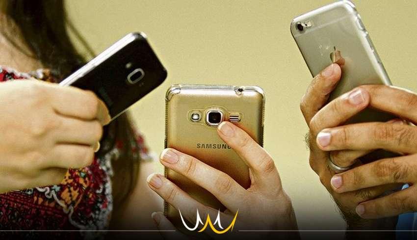 celular redes sociais bauru