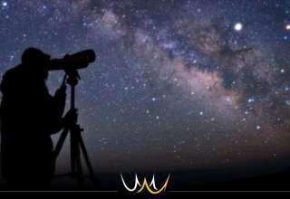 eclipse lunar observatório