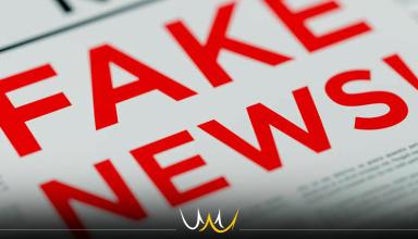 Notícias falsas corona vírus