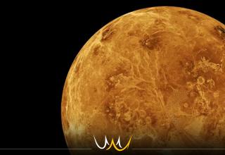 Observatório de Astronomia de Bauru - live sobre Vênus