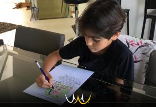 Cartilha FAMESP conscientização para crianças